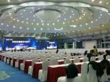 中信国安第一城大型会议场地大型培训招商