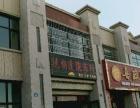 东兴路117号营业房 107.08㎡ 56万出售
