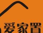 鑫辉建材城二楼三间商铺,可分卖可整卖,1.2万一平