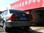 烟台长岛县天瑞福山汽车救援,专业迅速的汽车救援