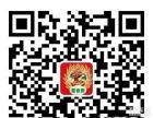 黄焖排骨黄焖鸡高压水饺