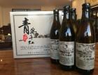 青岛千红精酿啤酒全国招商