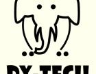 CATIA软件ANSYS软件代理及培训--大象汽车科技
