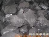 供应3-8块煤