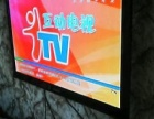 长虹牌中国电信IPTV电视机顶盒