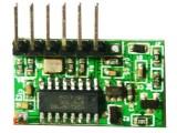 2.4G 遥控调光灯触摸黄白双色单向组网SR L10