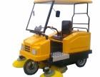 电动扫地车优惠促销扫路车性价比最高扫地机特价批发道路清扫车