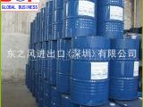 经销供应 化工原料VAE乳液 工业级vae乳液