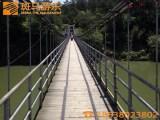 厂家直销新款防腐木吊桥,斑马游乐值得信任