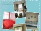 日租公寓 家庭公寓 家庭旅馆