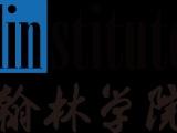上海国际竞赛AMC,国际课程AP培训