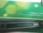 飞利浦高清DVD播放机DVP3366K全套带原包装