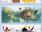 手机微信牛牛棋牌定制微信小游戏开发周期短版本稳定