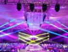 专业舞台搭建、灯光、音响、LED大屏幕、婚礼灯光