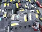 浙江杭州滨江区蓄电池回收公司