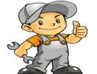 福州桑乐热水器全国联保各区维修服务
