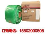 Tiptop蒂普拓普橡胶修补条带织物层加强型输送带修补条