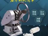 YP-6单压片机-西药片剂压片机-压片设备厂家直销批发价报价