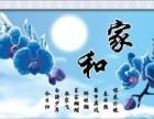 北京柏思图钻石画消费者倾心的享受