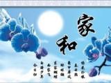 北京柏思图钻石画邀你富起来