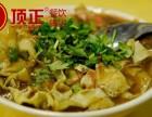 上海津味嘎巴菜免加盟培训