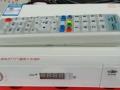 户户通数字机顶盒