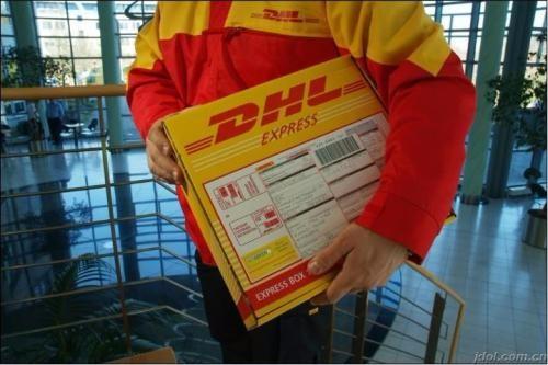 保定DHL国际快递DHL文件包裹行李价格优惠中门到门服务