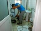 江汉区长江日报路专业下水道疏通,疏通马桶地漏,马桶维修安装
