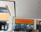 普定县星博国中心广场 商业街卖场 20,30,平米