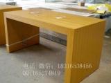 福州市马尾区新款木纹体验台展示桌手机展示