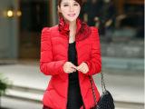 2014冬装新款A字型羽绒服韩版中长款时尚斗篷羽绒服