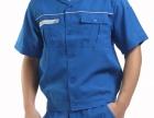 黄埔区工人工衣定做,春夏工装定做,短袖工作服定做