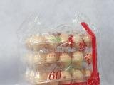 低价销售礼盒鸡蛋 鸡蛋欢迎来电 透明塑料包