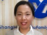 上海徐汇月珠家政提供优秀保姆保洁月嫂护工育婴师