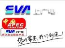 欢迎访问(上广电视机官方网站)各点售后服务咨询电话欢迎您