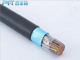 普菲特 大对数 电缆HYA25*2*0.5 防水电缆25对大对数