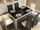 鑫飞32寸立式智能点餐桌 多点触控智能餐子 自动点餐电子桌