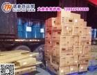 广州萝岗区物流公司到广西物流专线