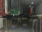 个人房源仪征市海德花园附近干洗店转让