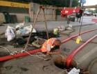 管道疏通檢測,市政管道清淤,隔油池清理,高壓清洗