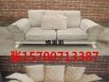 维修沙发 沙发换套 定做沙发套子 翻新 沙发换皮等