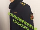 新式城管执法标志服装价格