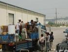 大众搬家-居民搬家-公司搬运-长短途运输-信誉第一