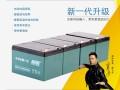 郑州超威电动车电池超威上门安装 郑州电动车电池专卖店超威