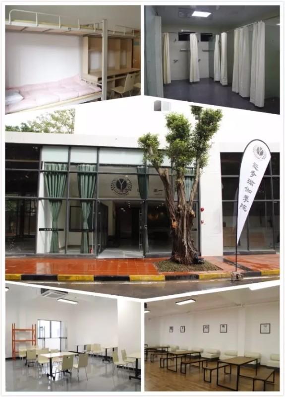 广州瑜伽学院哪里好?悠季瑜伽广州新学院的落成典礼