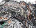 珠海回收电缆电线多少钱一吨