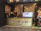 艋舺鸡排店加盟优势是什么?艋舺鸡排加盟费多少钱?
