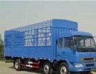 上饶4.2至17.5米货车拉货大件运输 跑全国各地