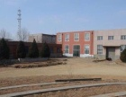 衡南 云集工业园 土地 19000平米出售