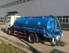 道外区化粪池清理排污-疏通改造下水管道-清理油污管道
